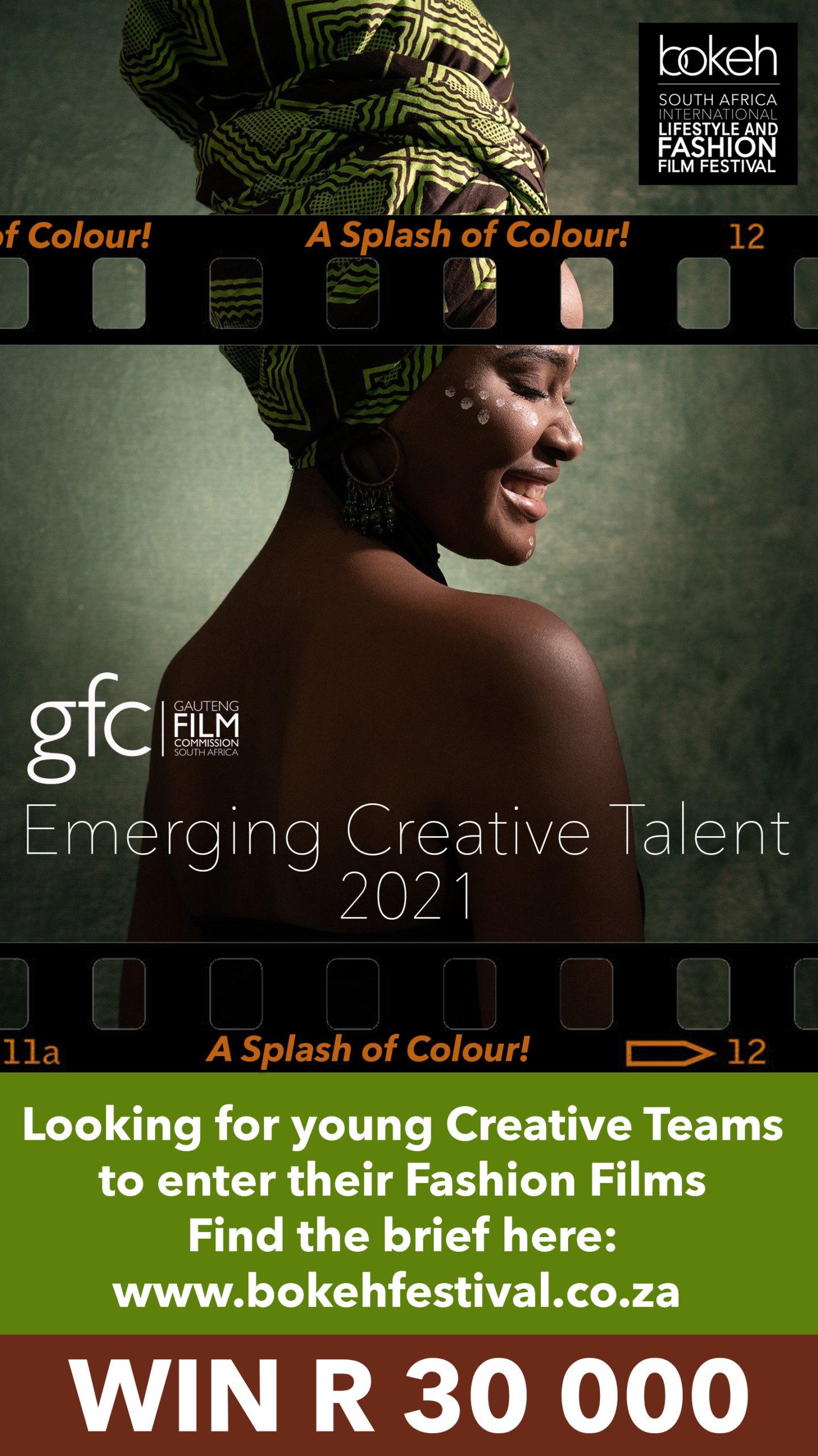 2021 EMERGING CREATIVE TALENT – BRIEF